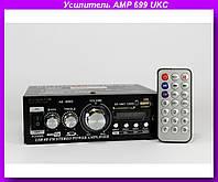 Усилитель AMP 699 UKC,Усилитель UKC,усилитель для колонок,усилители мощности