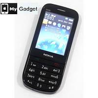 Мобильный телефон Nokia Asha 2020