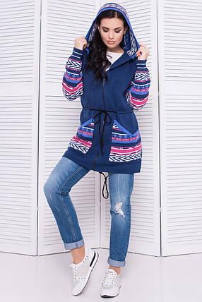 Женская вязаная модная парка кардиган джинс , фото 2