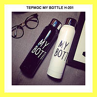 ТЕРМОС MY BOTTLE H-201