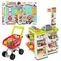 Игровой набор Магазин супермаркет 668-03 Касса с прилавком. Звук. Свет. Продукты