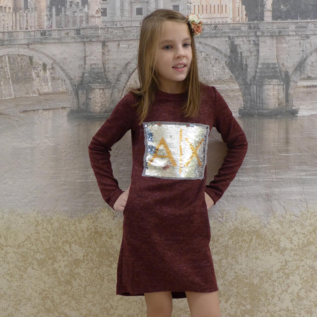Платье ангора  (бордо)