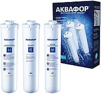 Комплект картриджей для питьевых систем Аквафор Кристал К3-КН-К7 (Умягчение)