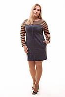 Платье женское Замш. Размер 48-52