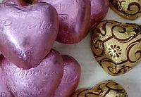 Конфеты  Шоколадное сердце фабрика Победа