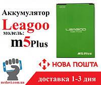Аккумулятор (батарея) для Leago M5 Plus (BT-563P)
