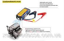 Зарядно-Пусковое устройство для автомобилей и гаджетов / Jump Starter POWER Bank, фото 3