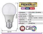 Светодиодная лампа Premier-10 LED 10Вт Е27, фото 2