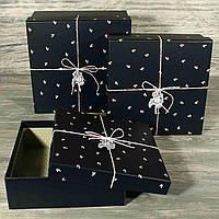 Подарочная коробка 1810404-64 (3 шт. в комплекте)