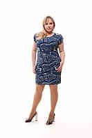 Молодежное женское платье Рим