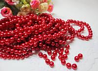 Жемчуг дорогой искусственный, 8 мм, цвет красный, 40 шт.
