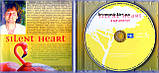Музичний сд диск KARUNESH Silent heart (2001) (audio cd), фото 2