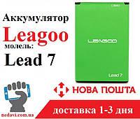 Аккумулятор (батарея) для Leagoo Lead 7 (BT-515H)