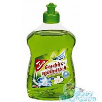 Средство для мытья посуды - концентрат Gut&Günstig, яблоко 500 мл