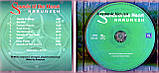 Музичний сд диск KARUNESH Sounds of the heart (1985) (audio cd), фото 2