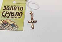 Крестик золотой с бриллиантом. Вес 0,96 грамм.