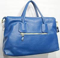 Женская кожаная сумка 8133 синий женские сумки из натуральной кожи купить недорого в Одессе