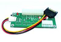 Синхронизатор БП Dual Power Supply Adapter электронного типа