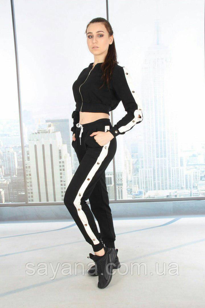 29da093c8306 Женский спортивный костюм с заклепками и короткой кофтой, в расцветках,  Турция - Оптово-
