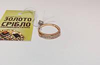 Кольцо золотое с бриллиантами 0,13 карат. Вес 2,01 грамм. Размер 15,5.