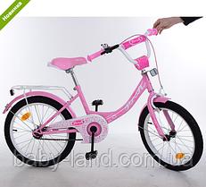 Велосипед двухколёсный детский 20 дюймов Profi Princess Y2011 розовый