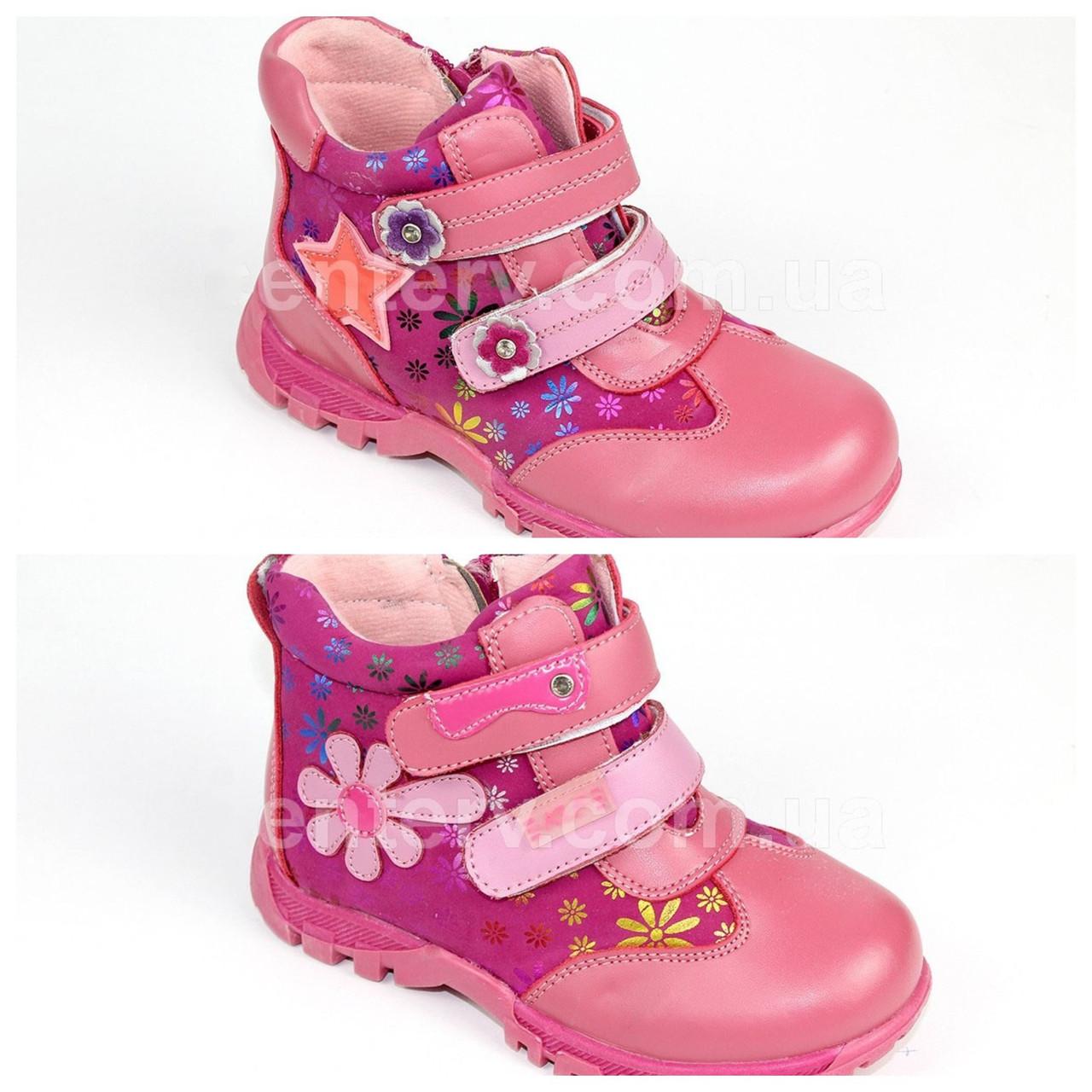 Демисезонные ботинки для девочки 26 31