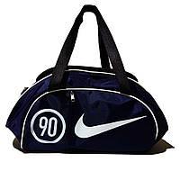 Сумка спортивная найк, Nike с плечевым ремнем. Темно-синяя с белым.