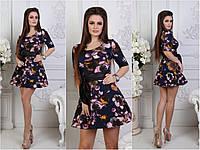 Расклешенное платье ЦВЕТОК