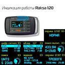 Селективный индикатор поля  Raksa-120, фото 7