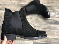 Ботинки из натуральной черной замши №468-4 (Брук), фото 1