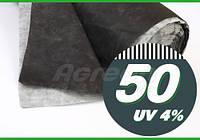 Агроволокно AGREEN 50 черно-белое 1.07х50м