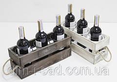 Подставка для вина ящик на 3 бутылки(мини-бар)
