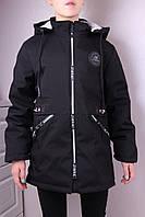 Стильная демисезонная куртка на мальчиков B-70