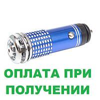 Автомобильный ионизатор воздуха 12В Очиститель воздуха 12V, фото 1