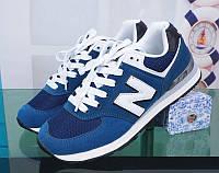 Кроссовки New Balance 574 Blue White (Синие)