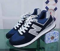 Кроссовки New Balance 574 Blue Gray Синие мужские реплика