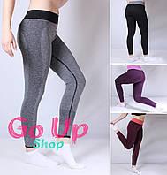Спортивные лосины MOVE, 4 цвета, леггинсы для спорта, одежда для фитнеса, йоги, бега, спортзала