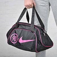 Женская спортивная сумка найк, Nike с плечевым ремнем. Черная с розовым.