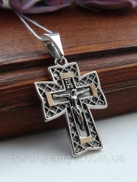 Срібні хрести, ладанки