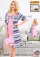 Женские комплекты ночная сорочка и халат