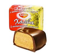 Конфеты халва в шоколаде  фабрики Рот-Фронт