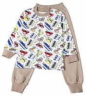 """Пижама """"Машинки"""", интерлок, 98-128"""