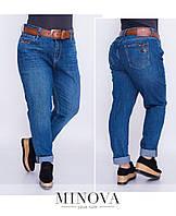 Стильные женские джинсы большого размера от ТМ Minova (р. 29-36 )