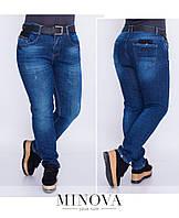 90dd034b1c1 Харьков. Стильные женские джинсы большого размера от ТМ Minova (р. 29-34)