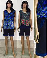 Женский трикотажный костюм с шортами для дома или пляжа 48-56 р