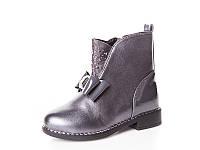 Гламурные демисезонные ботинки на девочку со стразами Размер 27-32