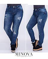 Стильные женские джинсы большого размера от ТМ Minova (р. 29-38)