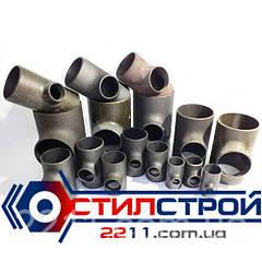 Тройники стальные кованые переходные ГОСТ 17376-2001