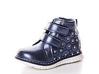Детские демисезонные ботинки со стразами синие на девочку Размер 22-27