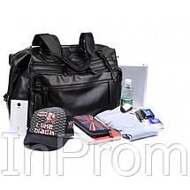 Дорожная сумка BritBag Extreme, фото 3